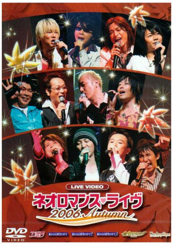 Image for Live Video - Neo Romance Live 2006 Autumn