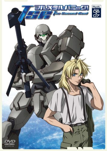Image 1 for Full Metal Panic! The Second Raid Act III Scene 06 + 07