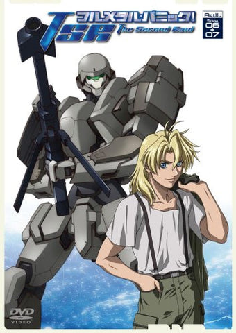 Image for Full Metal Panic! The Second Raid Act III Scene 06 + 07