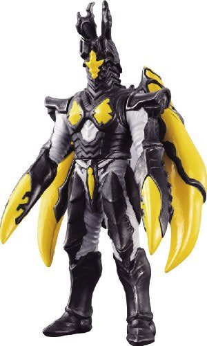 Ultraman Saga - Hyper Zetton - Ultra Monster Series #EX (Bandai)