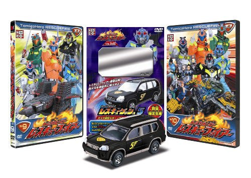 Image 1 for Tomica Hero Rescue Fire Vol.9 & 10 + Rescue Tomica Series Dash 5 [Limited Edition]