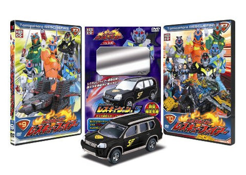 Image for Tomica Hero Rescue Fire Vol.9 & 10 + Rescue Tomica Series Dash 5 [Limited Edition]