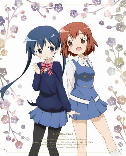 Image 4 for Kiniro Mosaic Vol.5