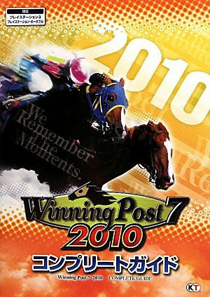 Image 1 for Winning Post 7 2010 Complete Guide
