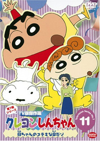 Image for Crayon Shinchan Part.7 Vol.11