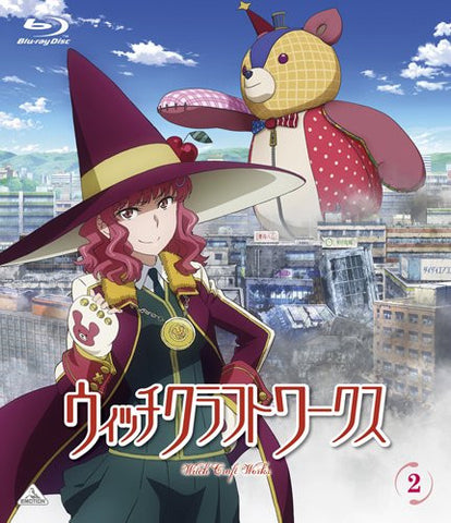 Image for Witch Craft Works 2 [Limited Edition]