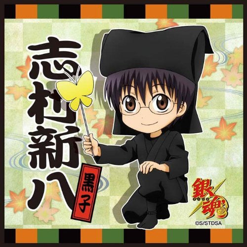 Image 1 for Gintama - Shimura Shinpachi - Mini Towel - Towel - Kabukicho Arc (Broccoli)