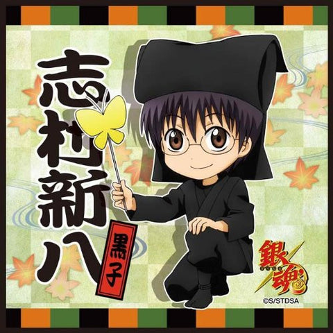 Image for Gintama - Shimura Shinpachi - Mini Towel - Towel - Kabukicho Arc (Broccoli)