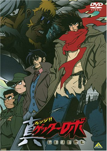 Image 1 for Change! Getter Robo Sekai Saigo No Hi Remastered Box