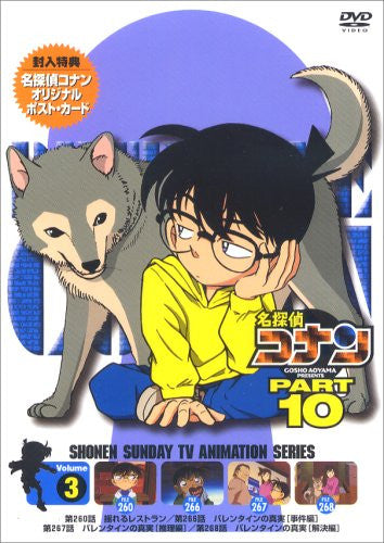 Image 1 for Detective Conan Part 10 Vol.3