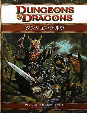 Image 1 for Dungeons & Dragons Dungeon Delve Data Book / Role Playing Game