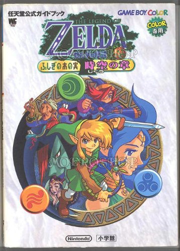 The Legend Of Zelda: Oracle Of Ages Nintendo Official Guide Book / Gbc