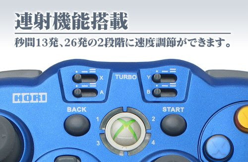 Image 2 for Hori Pad EX Turbo (Blue)