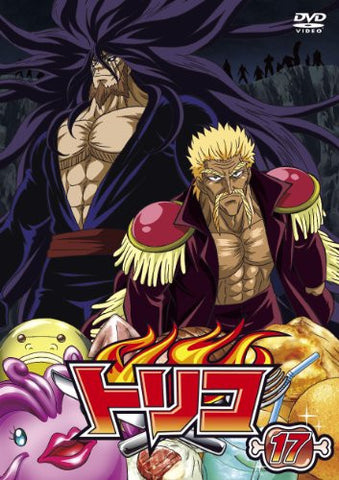 Image for Toriko Vol.17