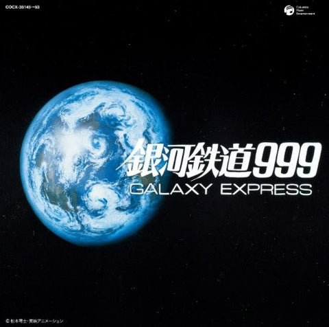 Image for Galaxy Express 999 GALAXY CD-BOX