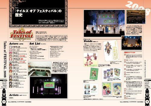 Image 4 for Tales Of Festival 5th Anniversary Fans Bible