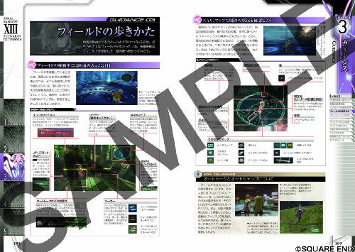 Image 2 for Final Fantasy Xiii Scenario Ultimania