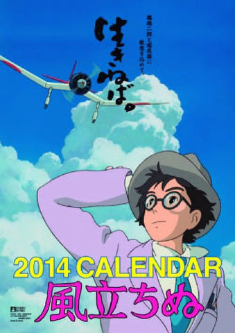 Image for Kaze Tachinu - Wall Calendar - 2014 (Try-X)[Magazine]