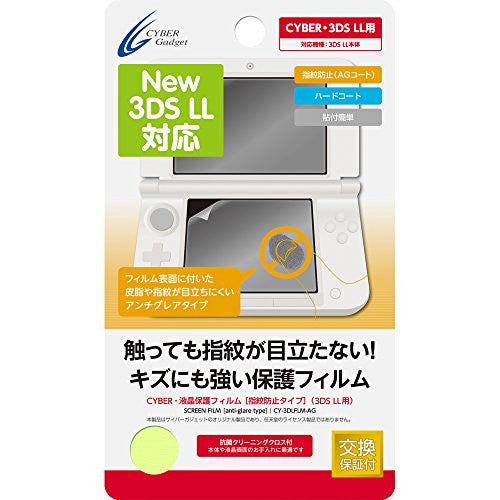 Image 1 for Screen Protection Filter for 3DS LL (Anti-Fingerprint Type)