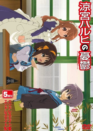 Image 1 for The Melancholy Of Haruhi Suzumiya 5.285714 Vol.3