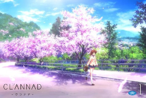 Image for Clannad 1 [Limited Edition]