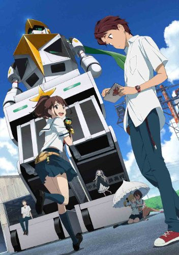 Image 1 for Robotics;notes Vol.8