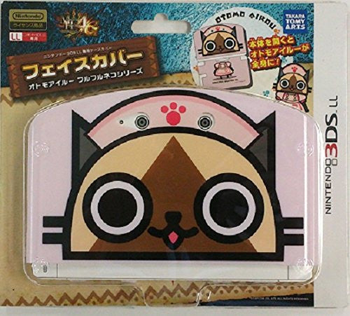 Image 1 for Monster Hunter Face Cover for 3DS LL (Furu Furu Neko)