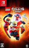 LEGO The Incredibles - 1