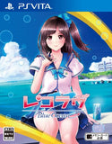 Thumbnail 1 for Reco Love Blue Ocean