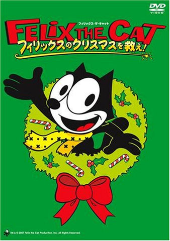 Image for Felix The Cat Saves Christmas The Movie