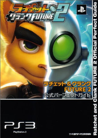 Image for Ratchet & Clank Future: A Crack In Time Official Perfect Guide