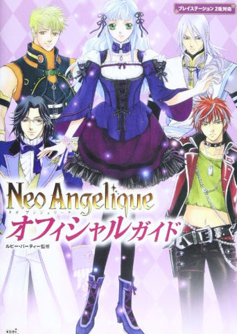 Image for Neo Angelique Official Guide Book/ Ps2