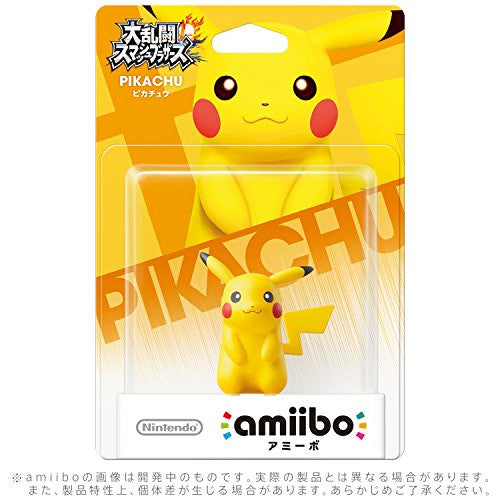 Image 2 for amiibo Super Smash Bros. Series Figure (Pikachu)