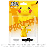Thumbnail 2 for amiibo Super Smash Bros. Series Figure (Pikachu)
