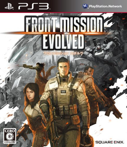 Image 1 for Front Mission Evolved