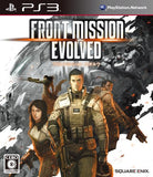 Thumbnail 1 for Front Mission Evolved