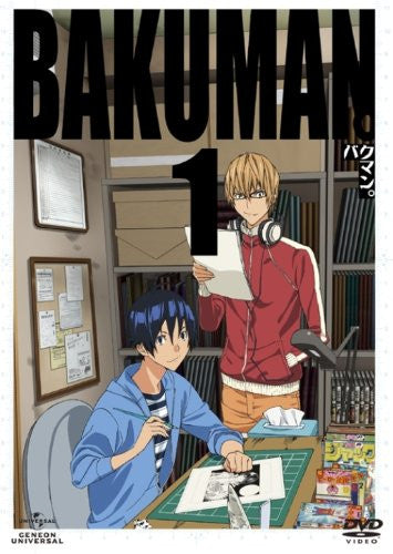 Image 1 for Bakuman 1 [DVD+CD Limited Edition]