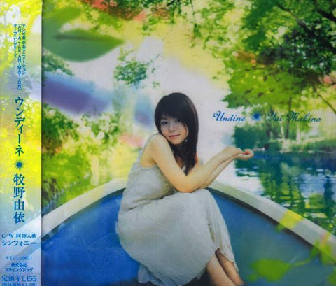 Image for Undine / Yui Makino