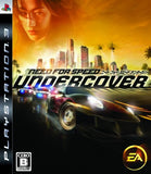 Thumbnail 1 for Need for Speed Undercover