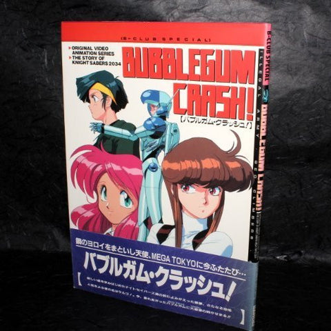 Image for Bubblegum Crash B Club Special Original Video Animation Series Art Book