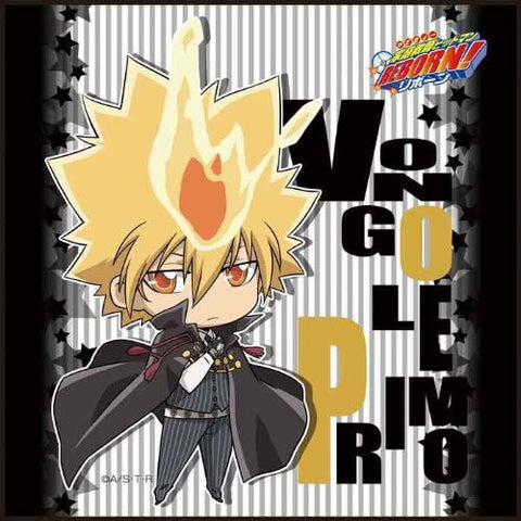 Image for Katekyou Hitman REBORN! - Vongola Primo - Towel - Mini Towel (Broccoli)