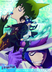 Ao no Exorcist - Wall Calendar - 2014 (Try-X)[Magazine]
