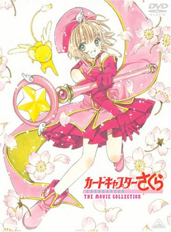 Image for Card Captor Sakura The Movie Collection [Limited Edition]