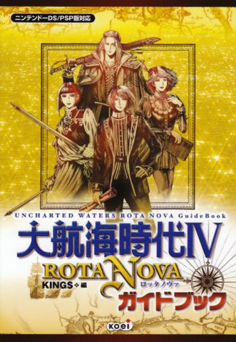 Image for Uncharted Waters Iv Rota Nova Guide Book / Ds