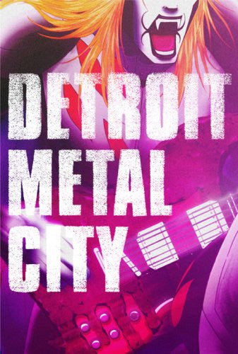 Image 2 for Detroit Metal City DVD Box