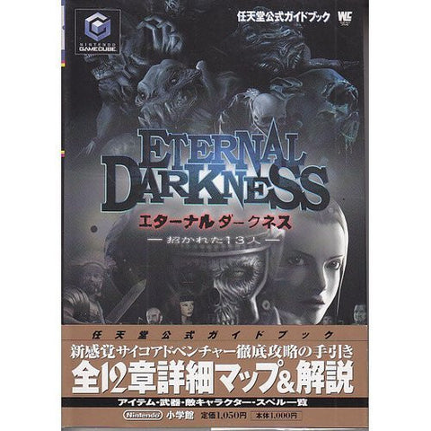 Eternal Darkness: Sanity's Requiem Nintendo Official Strategy Guide Book / Gc
