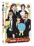 Thumbnail 1 for Prince Of Tennis Fan Disc 10th Anniversary [Limited Pressing]