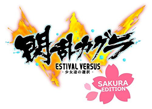 Image 6 for Senran Kagura Estival Versus: Shoujotachi no Sentaku [Sakura Edition]