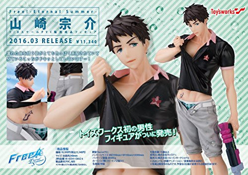 Image 2 for Free! -Eternal Summer- - Yamazaki Sousuke - 1/8 (Toy's Works)