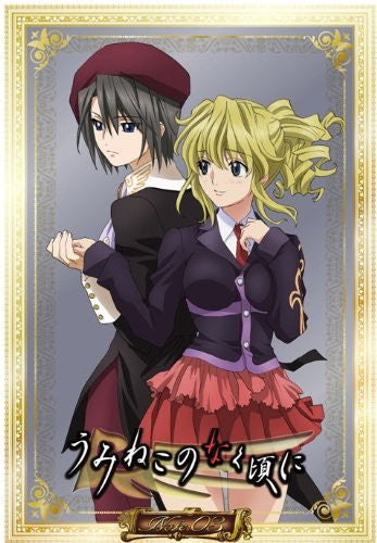 Image 1 for Umineko No Naku Koro Ni Collector's Edition Note.03 [Limited Edition]